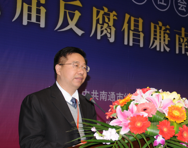 http://news.ntu.edu.cn/data/uploadfile/201112/20111209195224892.jpg