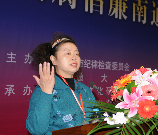 http://news.ntu.edu.cn/data/uploadfile/201112/20111209195202358.jpg