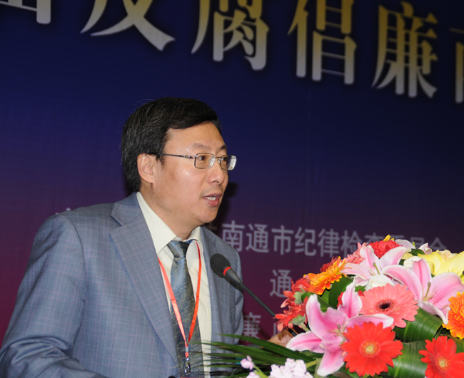 http://news.ntu.edu.cn/data/uploadfile/201112/2011120919524571.jpg