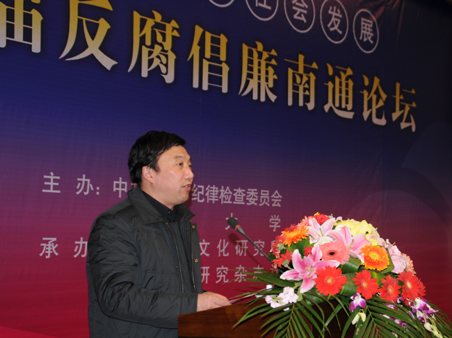 http://news.ntu.edu.cn/data/uploadfile/201112/20111209195120537.jpg