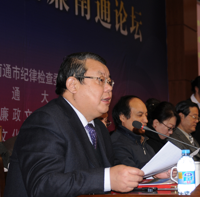 http://news.ntu.edu.cn/data/uploadfile/201112/20111209195335525.jpg