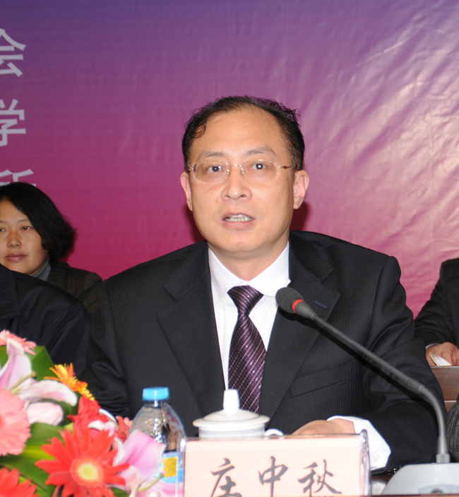http://news.ntu.edu.cn/data/uploadfile/201112/20111209195425219.jpg
