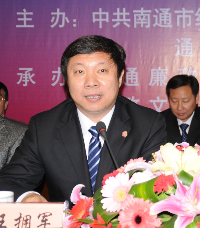 http://news.ntu.edu.cn/data/uploadfile/201112/20111209195623604.jpg